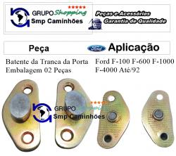 Batente Fechadura Porta F-600 F-1000 F-4000 | Jogo 02 Peças