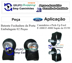 Batente Fechadura Porta F-1000 F-4000 Sapão | Jogo 02 Peças